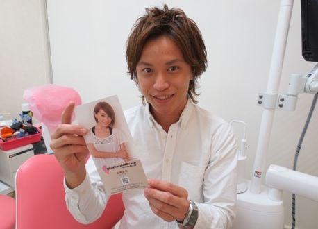 梅田賢三の職業はマッサージ師?勤務先場所や登録名ほか顔画像を調査!