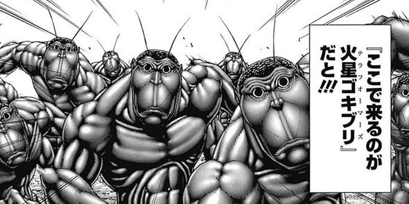 テラフォー マーズ コミック ダウンロード