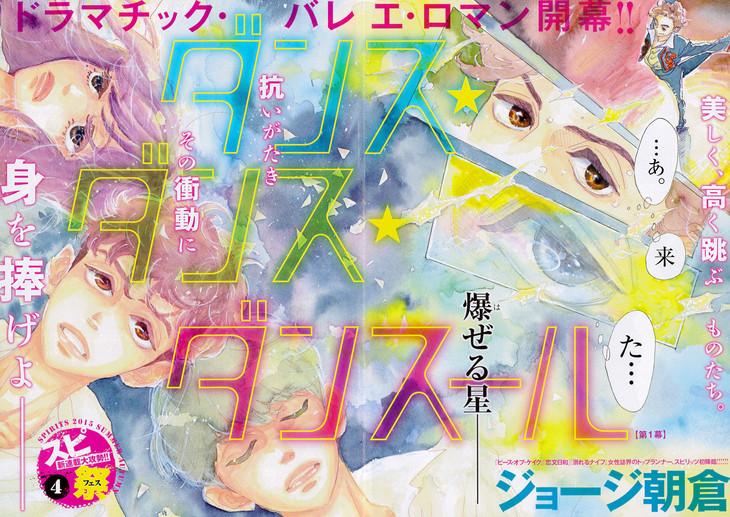 響 漫画 ネタバレ 7巻
