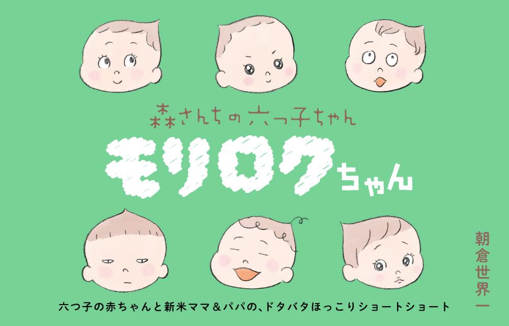 弱虫ペダル 漫画 ネタバレ 36巻